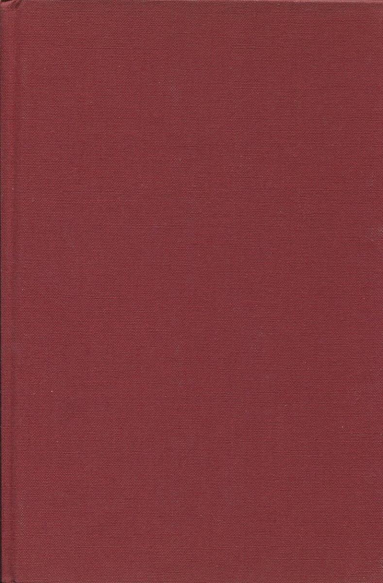 James W.Symington The Stately Game запчасть vinca sport tube 18 18 1 75 1 95