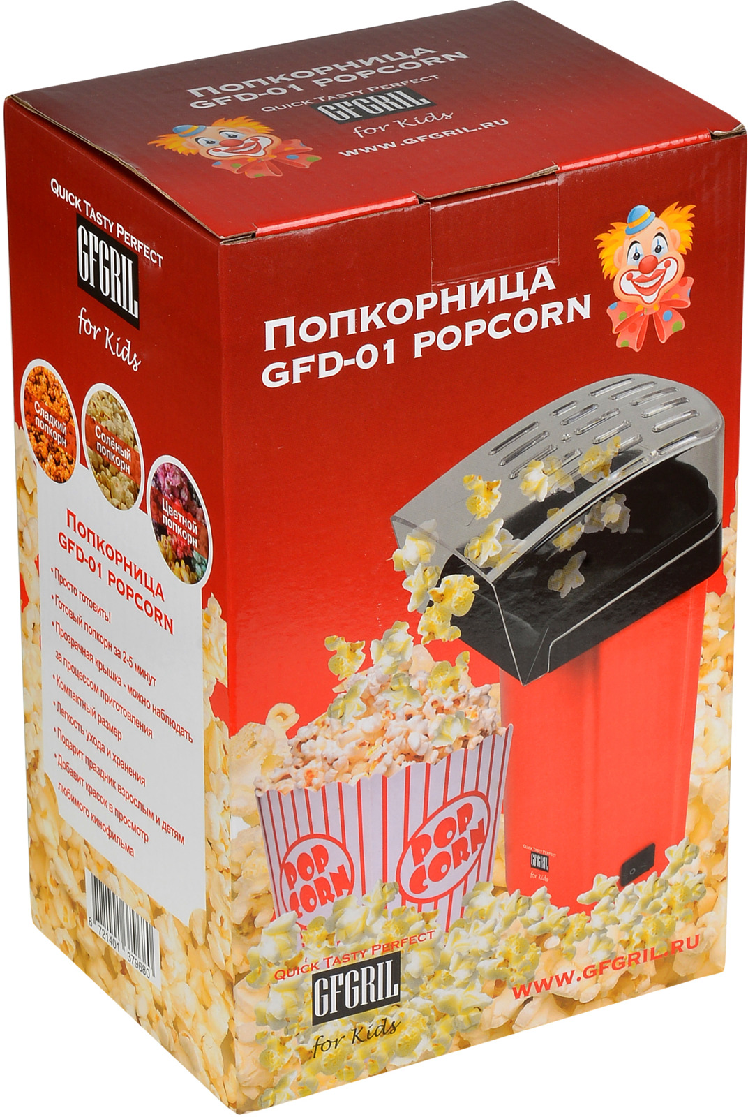 Попкорн мейкер GFgril, GFD-01, red GFgril