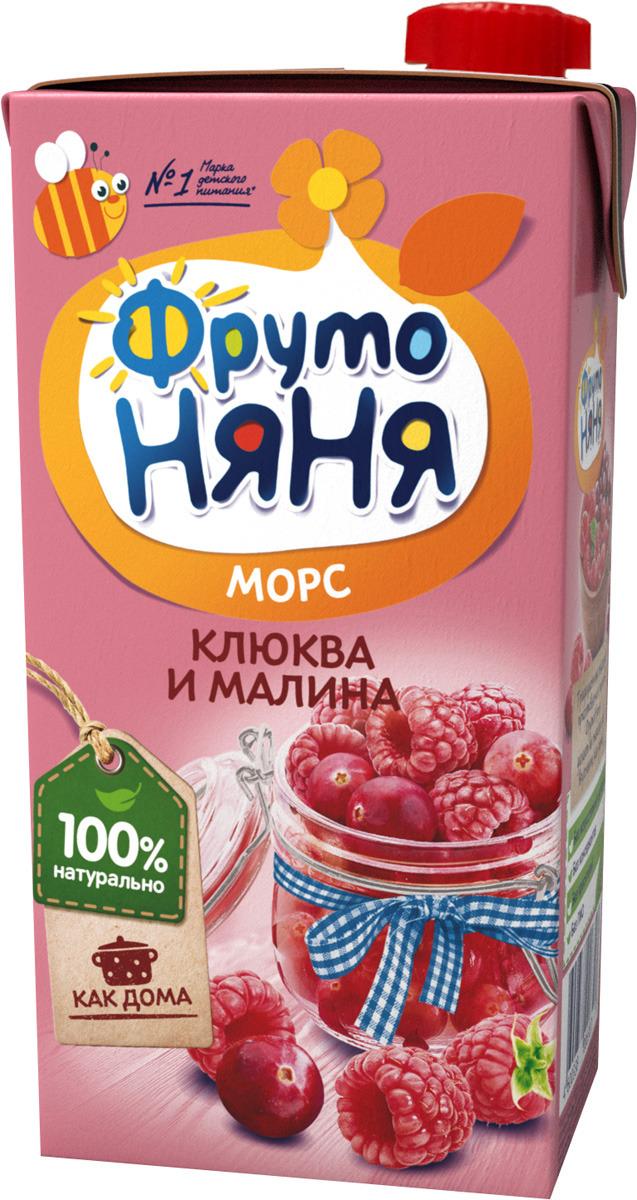 все цены на ФрутоНяня морс из клюквы и малины, 0,5 л онлайн