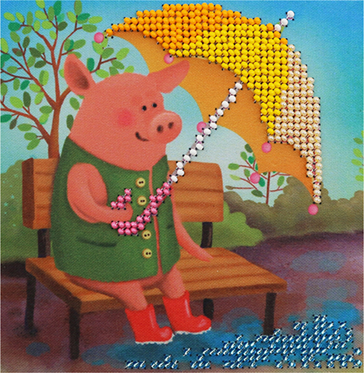 Набор для вышивания бисером Бисеринка Под зонтиком, 12 х 12 см набор для вышивания бисером бисеринка под зонтиком 12 х 12 см