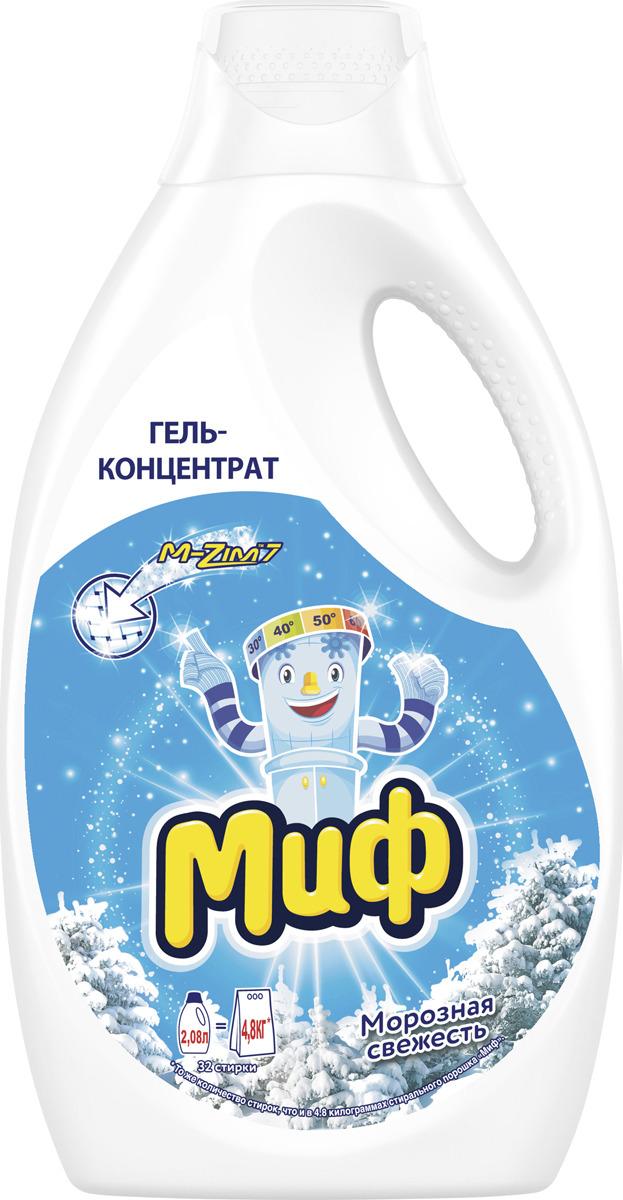 Жидкий стиральный порошок Миф