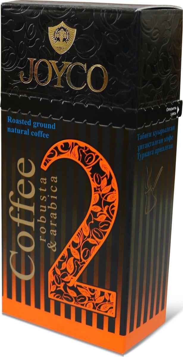 JOYCO Кофе молотый №2 (robusta&arabica), 100 г кофе жардин молотый жареный дессерт кап 250г