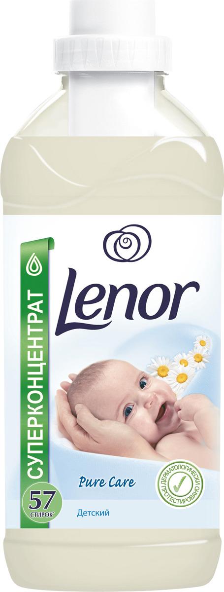 Кондиционер для белья Lenor для чувствительной и детской кожи, концентрированный, 2 л lenor концентрированный кондиционер для белья альпийские луга 1л