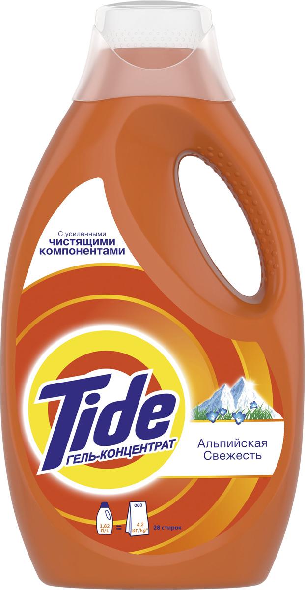 Жидкий стиральный порошок Tide Альпийская свежесть, 1,82 л ароматизатор 5 element альпийская свежесть