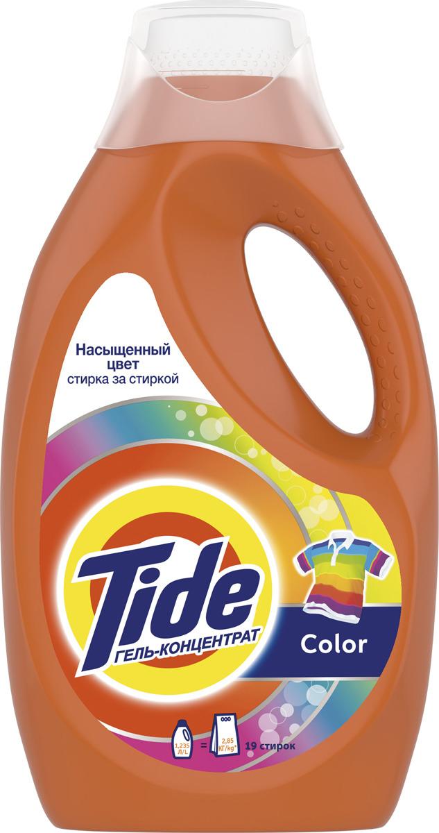 """Гель для стирки Tide """"Color"""", автомат, 1,235 л"""