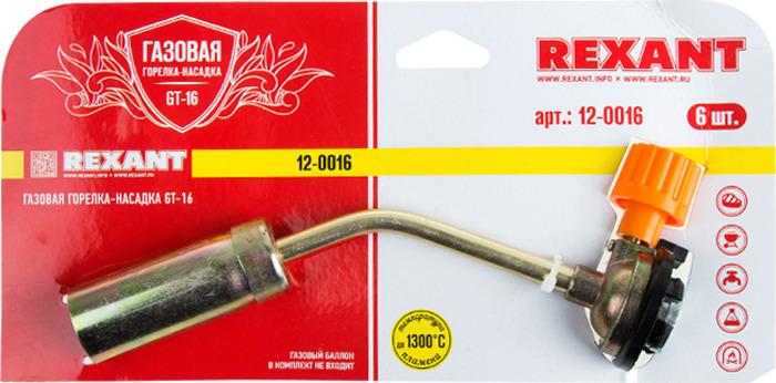Горелка-насадка газовая Rexant GT-16, механическая, с регулятором насадка для газовой горелки rexant gt 31