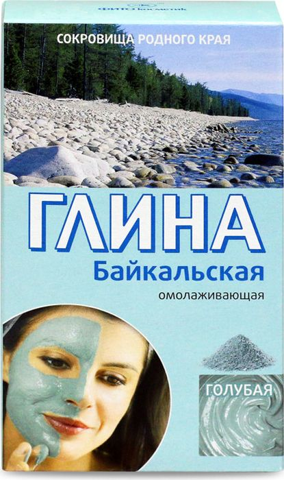 FitoКосметик Глина голубая Байкальская, 100 г FitoКосметик