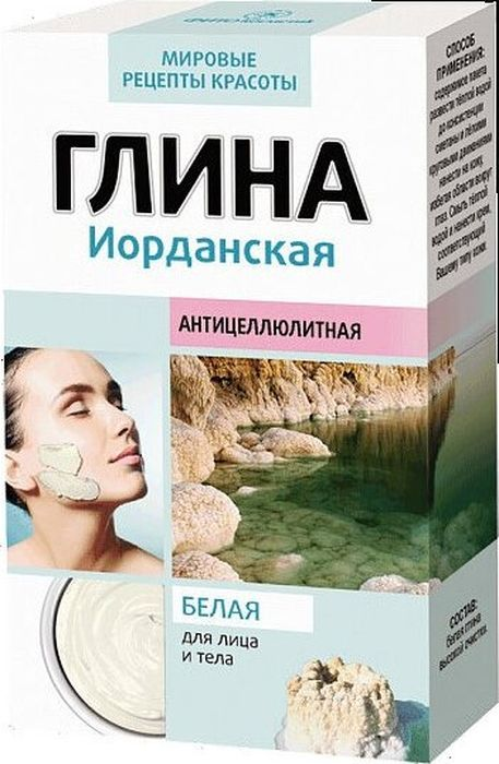 FitoКосметик Глина белая Иорданская, 100 г FitoКосметик