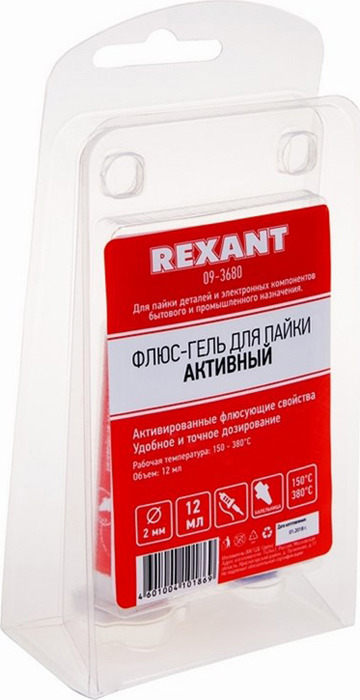Флюсгель для пайки Rexant Активный 12 мл Rexant