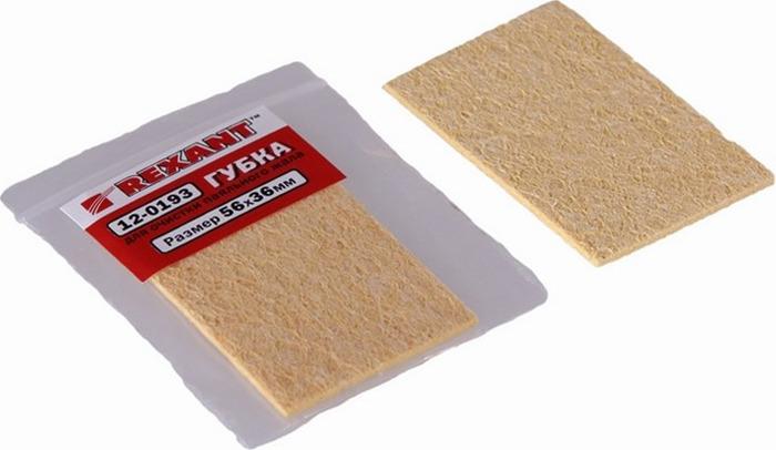 Губка для очистки паяльного жала Rexant упаковка 10 шт 56 x 36 мм мартини спа губка из целлюлозы для детей игрушки