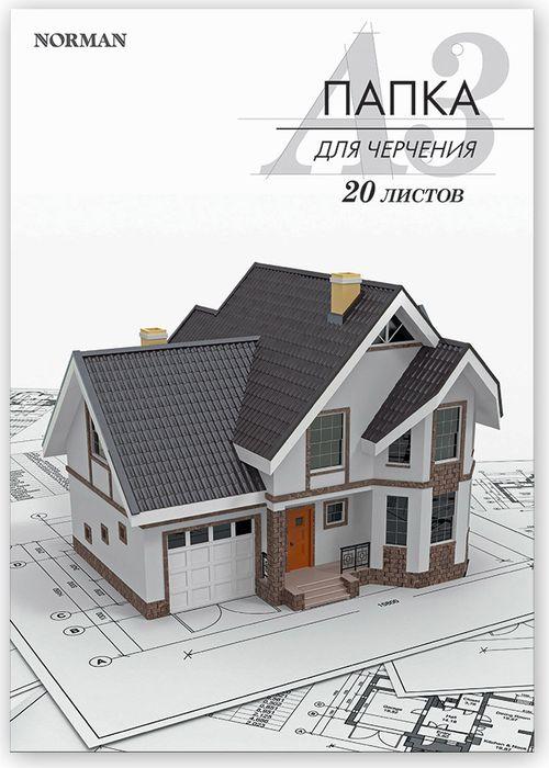 Norman Папка для черчения 20 листов формат А3 альбом для черчения hatber архитектура 20 листов формат а4