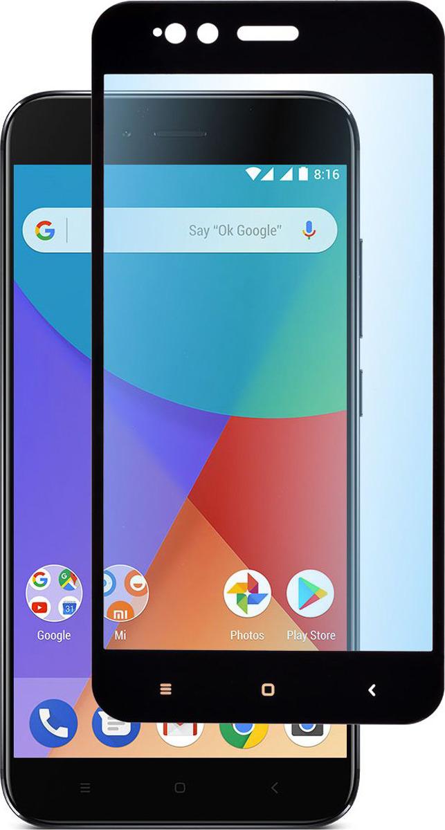 Защитное стекло Skinbox Full Screen для Xiaomi Mi A1/Mi 5X, 4660041404142, Black защитное стекло pero full screen для xiaomi mi a1 5x белое