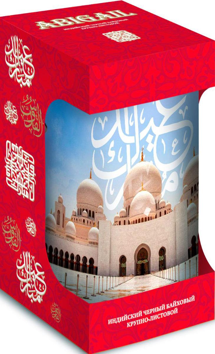 Чай черный ABIGAIL Белая мечеть, 85 г чай листовой черный abigail праздник к нам приходит 85 г