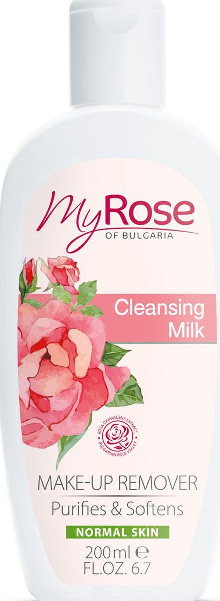 Молочко для лица My Rose of Bulgaria, очищающее, 200 мл My Rose of Bulgaria