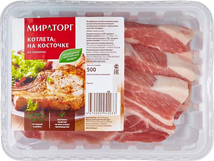 Котлета натуральная на кости, свиная Мираторг, 400 г цена 2017