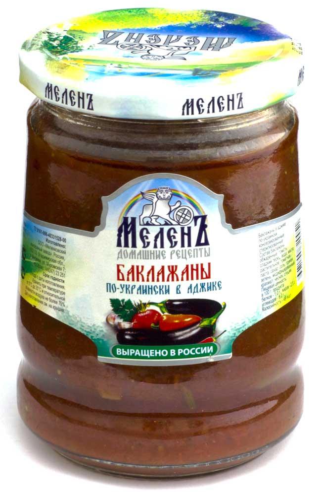 Баклажаны по-украински в аджике Меленъ 580 г баклажаны грунтовые