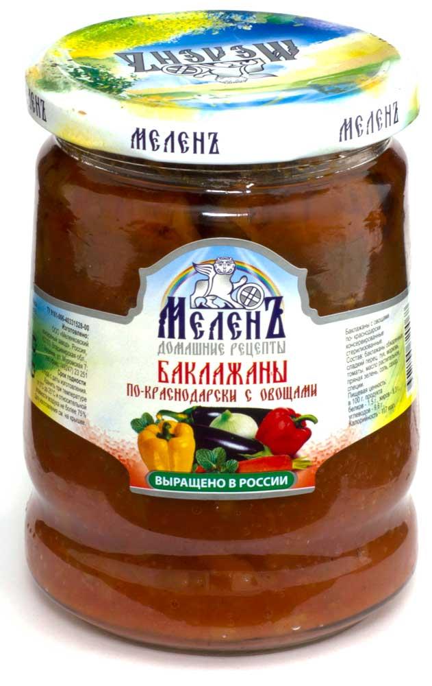 Баклажаны по-краснодарски с овощами Меленъ, 580 г баклажаны грунтовые