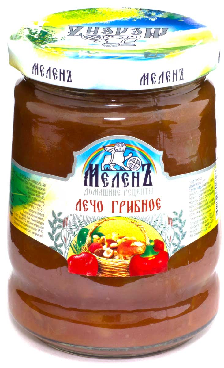 Лечо грибное Меленъ, 580 г алена васнецова грибное царство