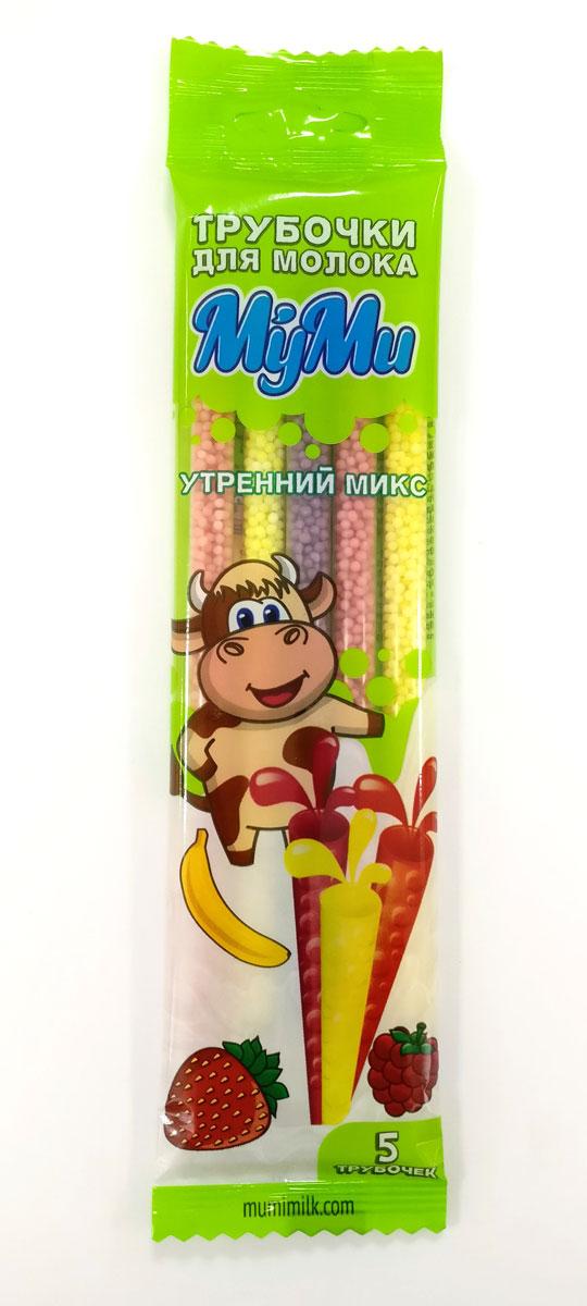 """МуМи трубочка для молока """"Утренний микс"""" со вкусами: малина, клубника, дыня, ежевика, банан, 30 г"""