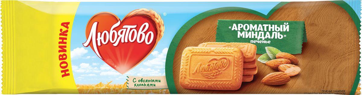 Печенье сахарное Любятово Ароматный миндаль, 280 г любятово печенье мария 500 г