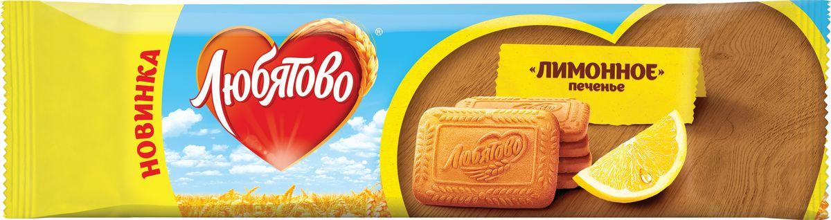 Печенье сахарное Любятово Лимонное, 280 г любятово печенье мария 500 г