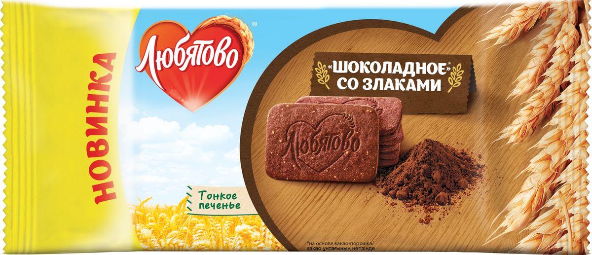 Печенье сахарное Любятово Шоколадное со злаками, 114 г любятово печенье мария 500 г