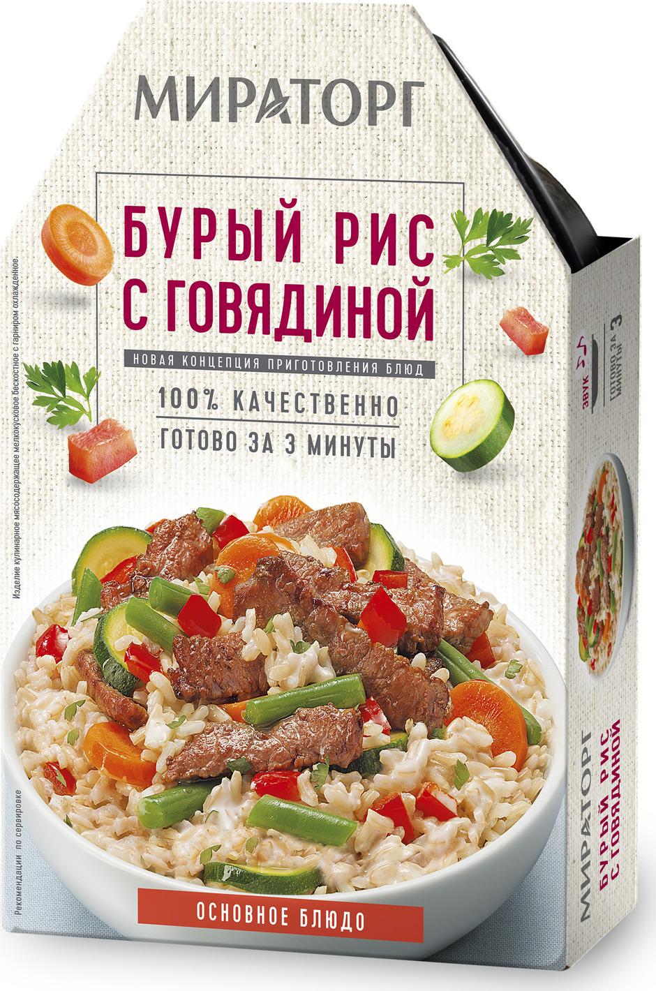 Бурый рис с говядиной Мираторг, 330 г цена и фото