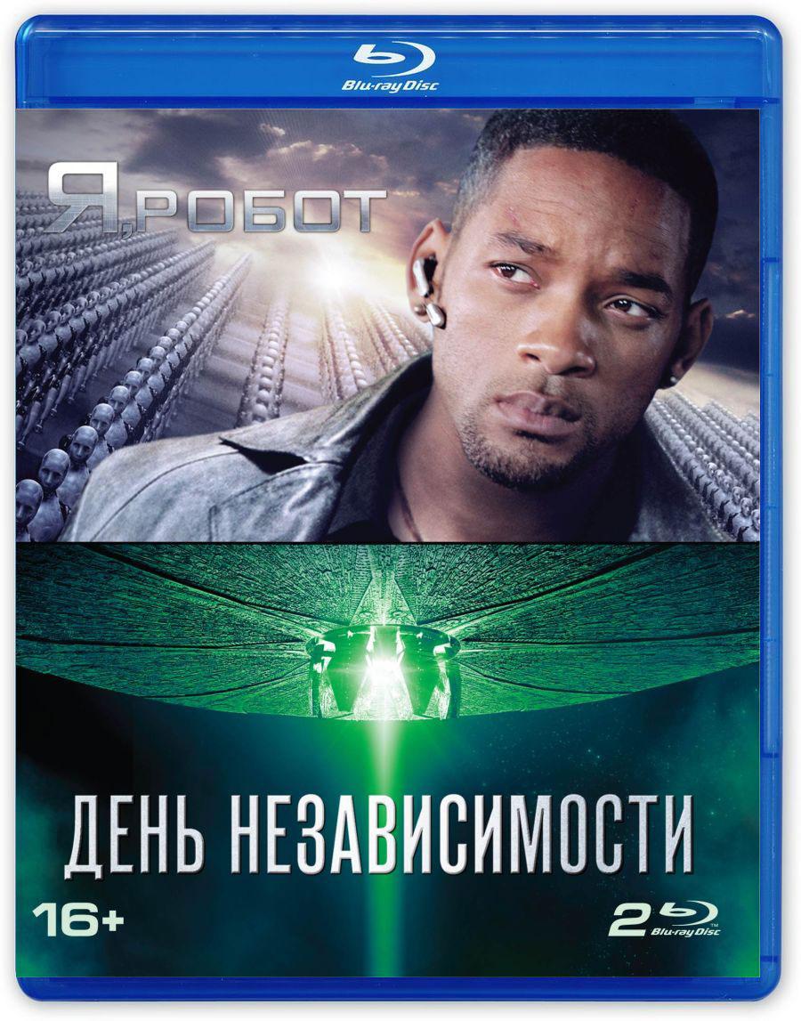 Я, Робот / День независимости (2 Blu-ray)