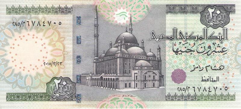 Банкнота номиналом 20 фунтов. Египет. 2015 год банкнота номиналом 500 сирийских фунтов сирия 2013 год