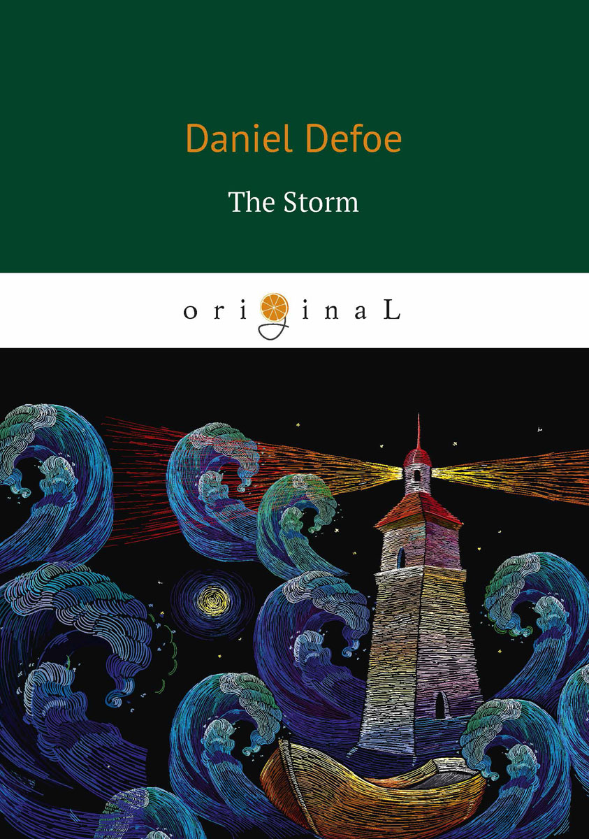 лучшая цена D. Defoe The Storm