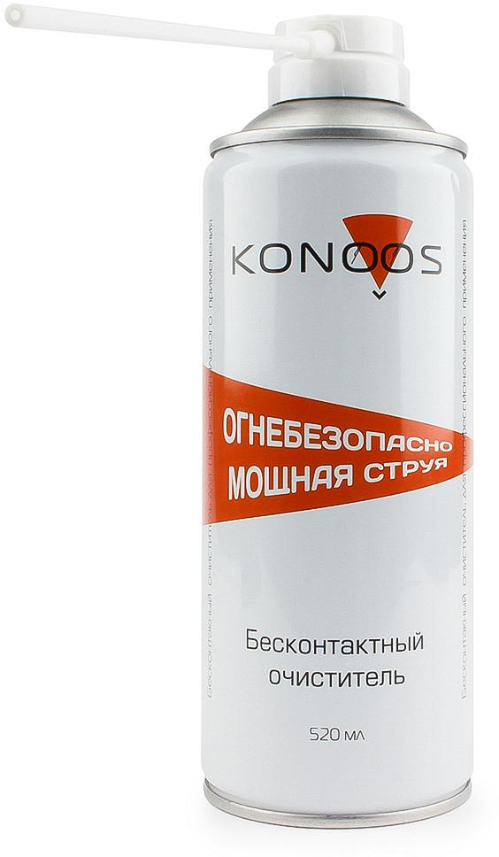 konoos kad-520f сжатый воздух (520 мл) уцененный товар (№11)