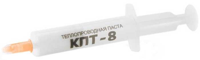 Термопаста КПТ-8, 8 г цена и фото