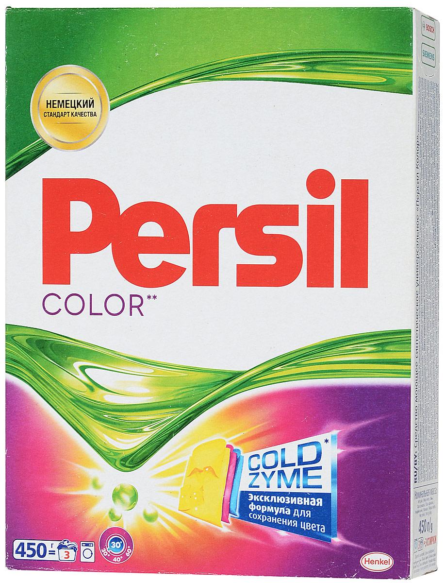 Стиральный порошок Persil