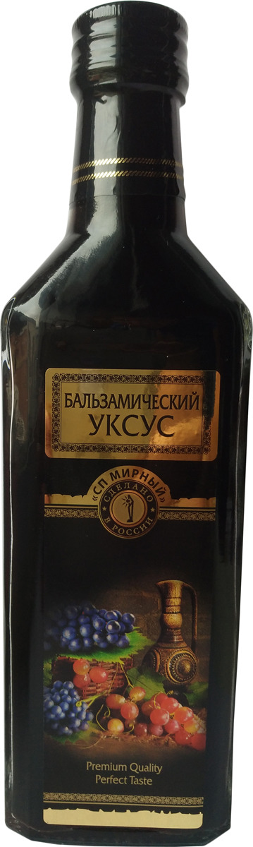 Уксус бальзамический 6% СП Мирный, 250 мл бальзамический крем papadimitriou с апельсином и лимоном 250 мл