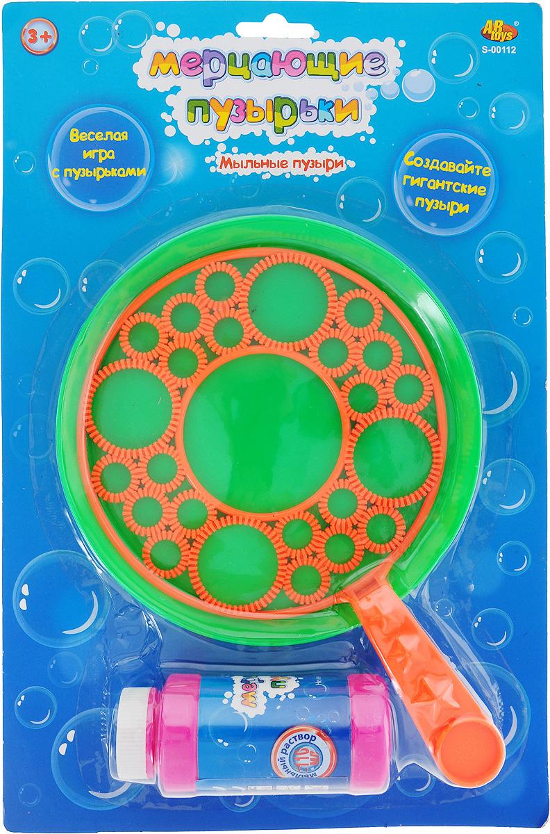 ABtoys Мыльные пузыри Мерцающие пузырьки вид 2 мыльные пузыри abtoys мерцающие пузырьки машина для пузырей s 00148
