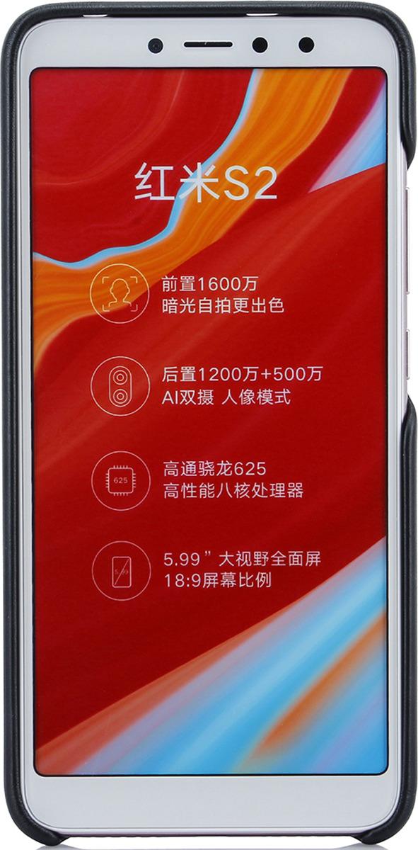 Чехол G-Case Slim Premium для Xiaomi Redmi S2, Black