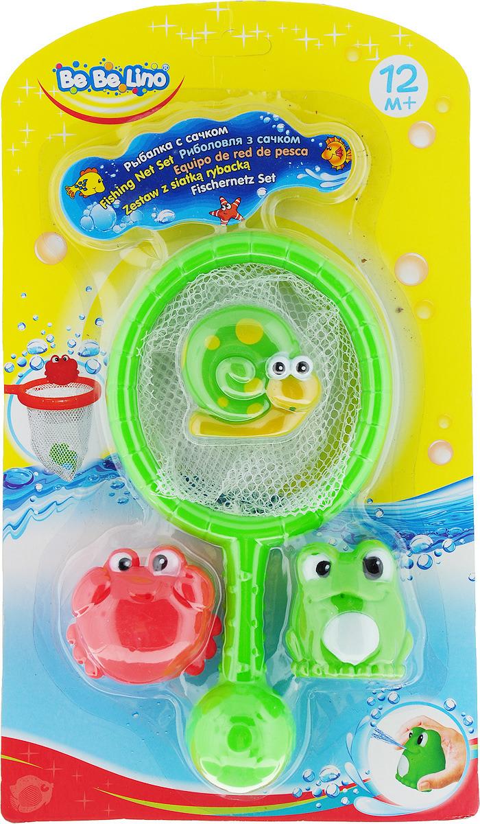 BebeLino Набор игрушек для ванной Рыбалка с сачком цвет зеленый жирафики набор игрушек для ванной лошадка и свинка
