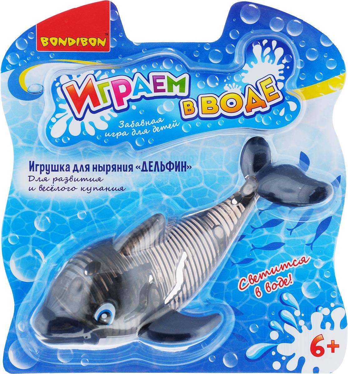 Bondibon Игрушка для ванной Играем в воде Дельфин цвет черный темно-синий каталки bondibon игрушка деревянная каталка с ручкой пингвин bondibon