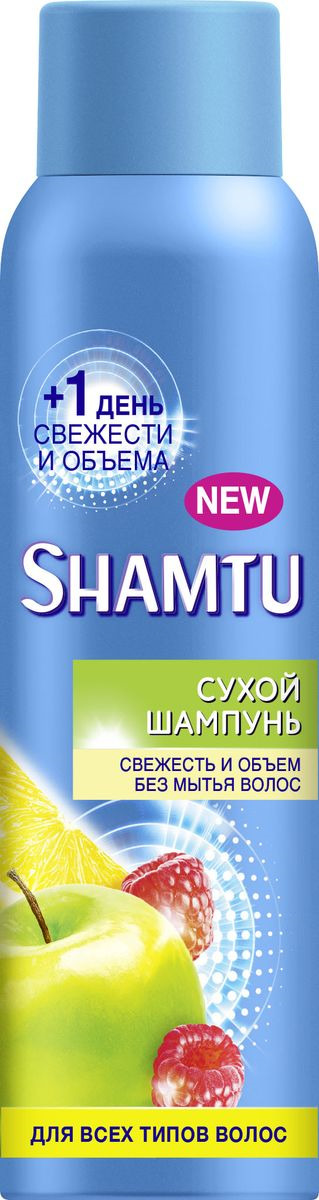 Сухой шампунь Shamtu, для всех типов волос, 150 мл Shamtu