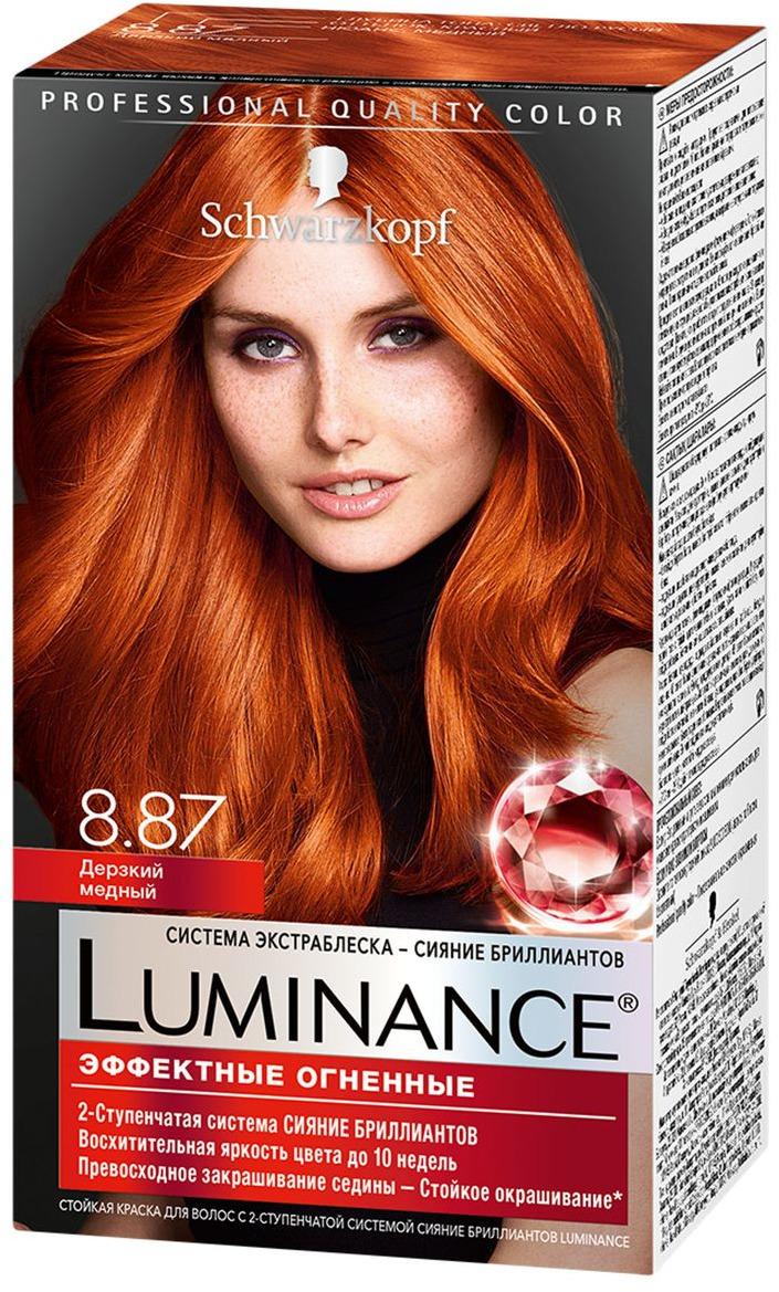 Краска для волос Luminance Color, тон 8.87 дерзкий медный, 165 мл