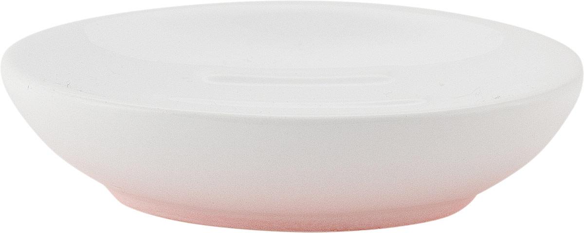 """Мыльница Swensa """"Gradient"""", цвет: розовый"""