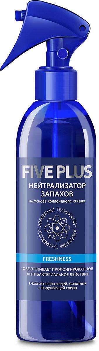 Нейтрализатор запаха Five Plus Freshness, 350 мл нейтрализатор запахов lucky bee lb 7512