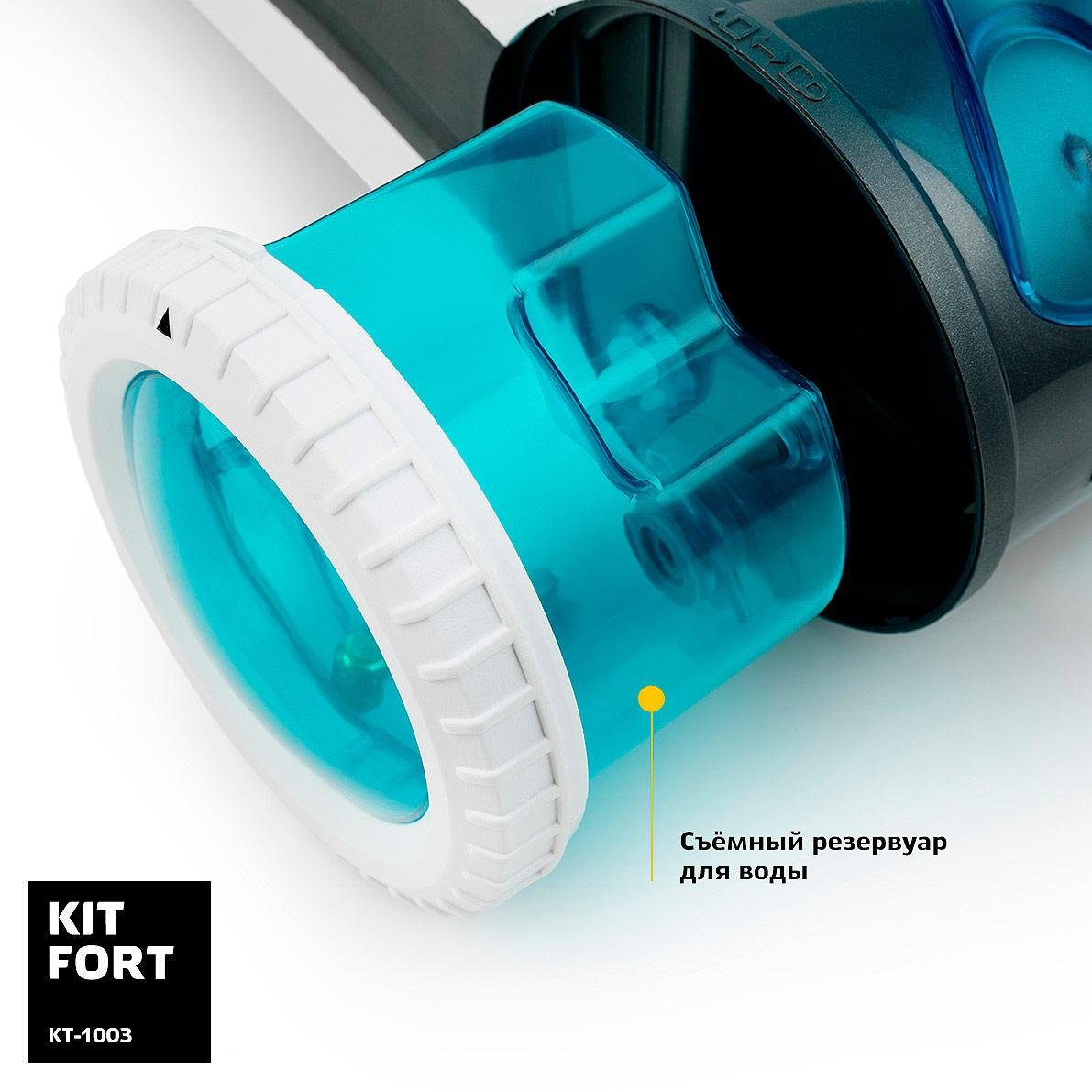 Парогенератор Kitfort КТ-1003 Kitfort