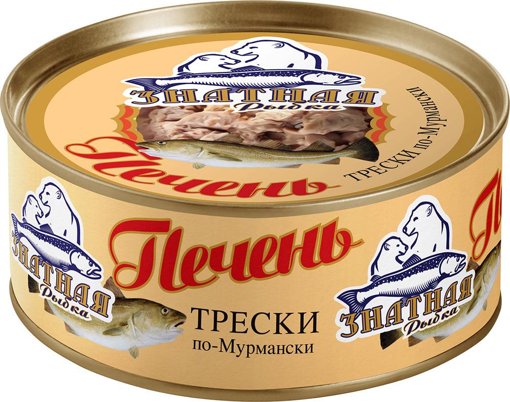 Знатная рыба Печень трески по-мурмански, 190 г печень трески по мурмански goldfish 190г