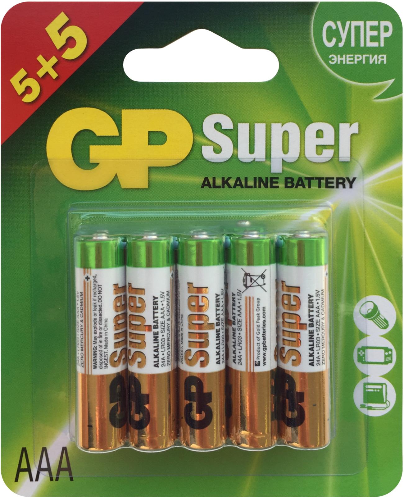 Батарейка щелочная GP Batteries, тип ААА, 10 шт батарейка алкалиновая gp batteries тип ааа 6 шт подарок батарейка алкалиновая gp batteries тип ааа 2 шт