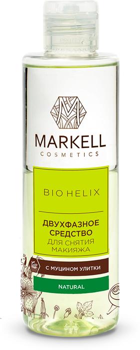 "Средство для снятия макияжа Markell ""Bio Helix"", двухфазное, с муцином улитки, 200 мл"
