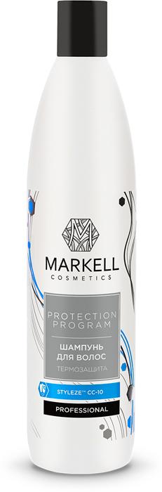 "Шампунь Markell ""Professional"", термозащита для волос, 500 мл"