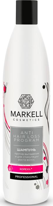 """Шампунь Markell """"Professional"""", против выпадения и для стимуляции роста волос, 500 мл"""