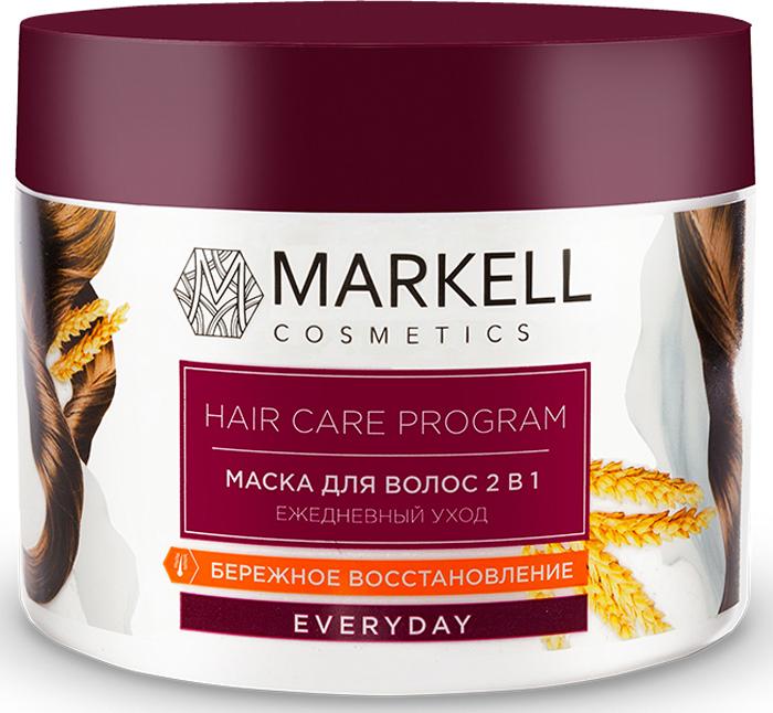 """Маска для волос Markell """"Everyday"""", 2 в 1, ежедневный уход, 290 г"""