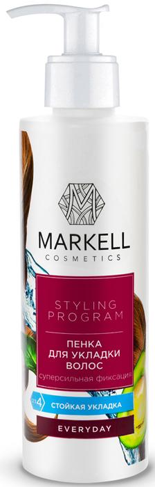 "Пенка для укладки волос Markell ""Everyday"", сильная фиксация, 200 мл"